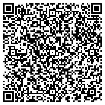 QR-код с контактной информацией организации ПОГРЕБОК МАГАЗИН ЛВЗ № 2