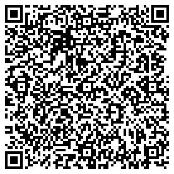 QR-код с контактной информацией организации ООО ДОМ РОМАНОВЫХ