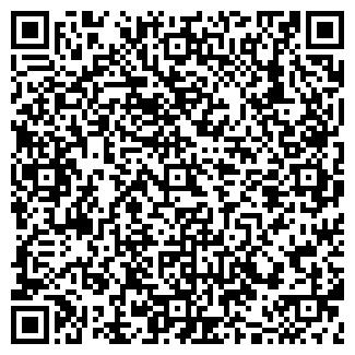 QR-код с контактной информацией организации КОСКОН, ЗАО