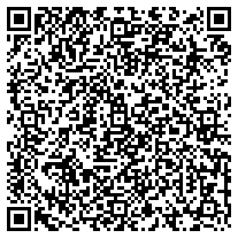 QR-код с контактной информацией организации КОСТРОМАРЕГИОНГАЗ