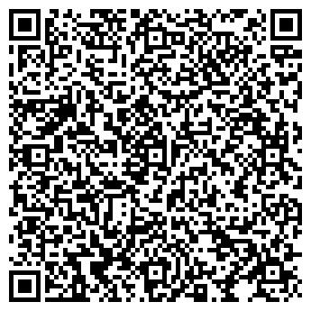 QR-код с контактной информацией организации ИЛЬЯ ФИРМА ТОО