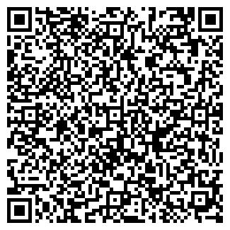 QR-код с контактной информацией организации КОДОС ТПК