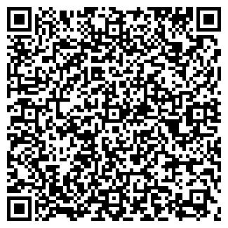 QR-код с контактной информацией организации ПФ ДЕЛКОН