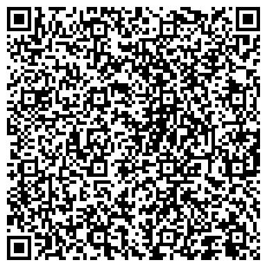 QR-код с контактной информацией организации КОСТРОМСКАЯ ЛЕСОПРОМЫШЛЕННАЯ КОМПАНИЯ, ОАО