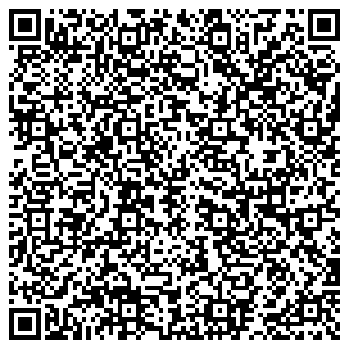 QR-код с контактной информацией организации «КВАРЦ Групп», ООО