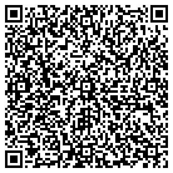 QR-код с контактной информацией организации ИМАРТЕКС ТОО