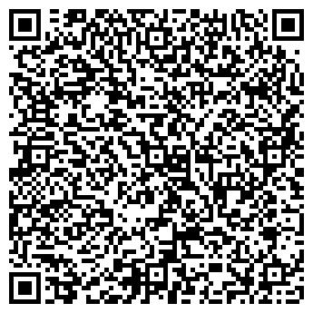 QR-код с контактной информацией организации ДЕЛО ВКУСА СТУДИЯ МЕБЕЛИ