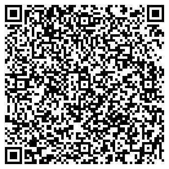 QR-код с контактной информацией организации КРУЗО И ПЯТНИЦА