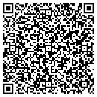 QR-код с контактной информацией организации МАГАЗИН ТАВИ