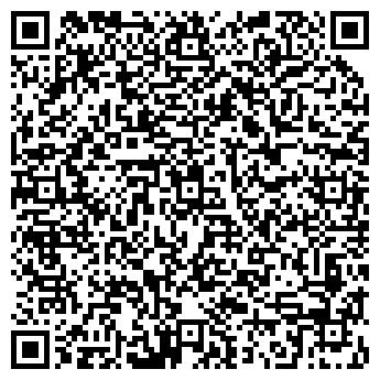 QR-код с контактной информацией организации ИМПЕКС ТОО