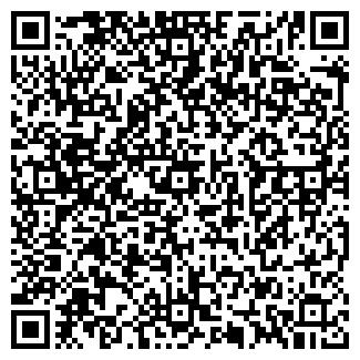 QR-код с контактной информацией организации МОСМЕБЕЛЬ
