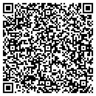 QR-код с контактной информацией организации СЕВЕРТОРГ