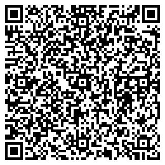QR-код с контактной информацией организации ЭДРИС ПТФ