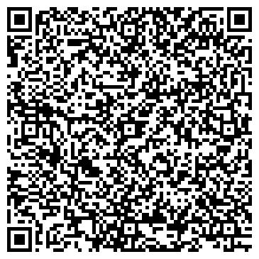 QR-код с контактной информацией организации ИМСТАЛЬКОН МОНТАЖНАЯ ФИРМА