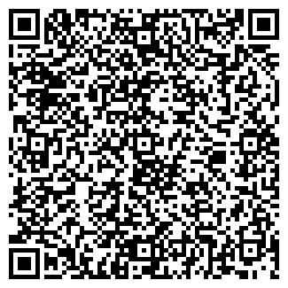 QR-код с контактной информацией организации ДРУИД