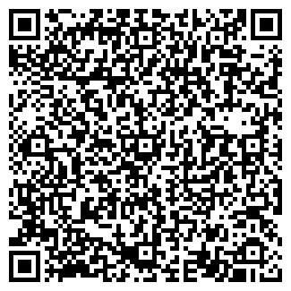 QR-код с контактной информацией организации ООО ХАКЕ, НПФ