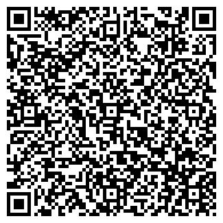 QR-код с контактной информацией организации ОРБИТА, ОАО