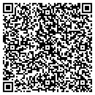 QR-код с контактной информацией организации ШУМИЛОВ Е.Г.