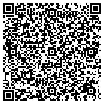 QR-код с контактной информацией организации МАСТЕР БРИЛЛИАНТ