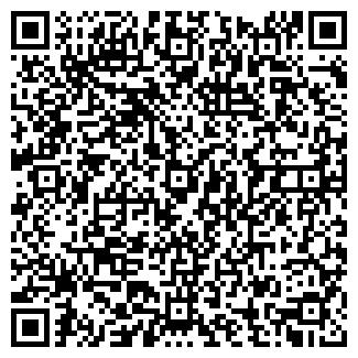 QR-код с контактной информацией организации ООО СПЕЦ-УПАК