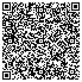 QR-код с контактной информацией организации ВТОРЧЕРМЕТ ОГУП