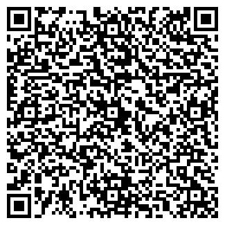 QR-код с контактной информацией организации ХОК ПКФ, ООО