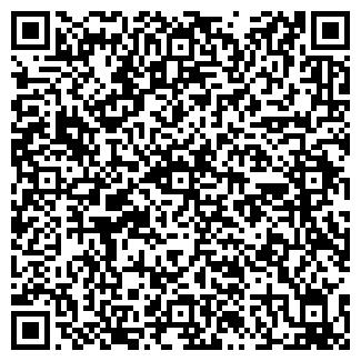 QR-код с контактной информацией организации ООО БЛОК