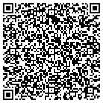 QR-код с контактной информацией организации «Воталиф»