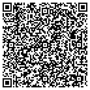 QR-код с контактной информацией организации ГАЗСЕРВИСТОРГ, ООО
