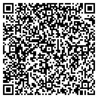 QR-код с контактной информацией организации ЦВЕТ, ОАО