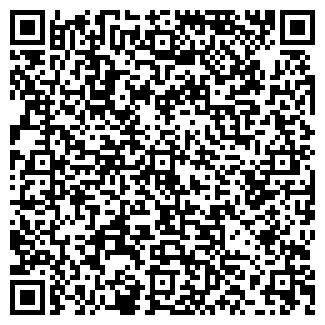 QR-код с контактной информацией организации ООО ЛУЧ, ЗАВОД
