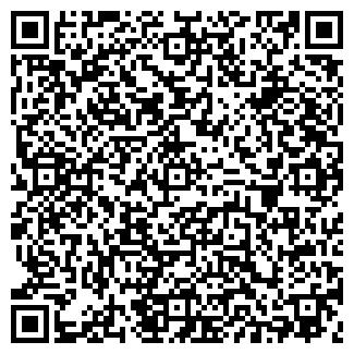 QR-код с контактной информацией организации АВТОФИЛЬТР, ООО
