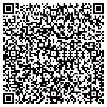 QR-код с контактной информацией организации МЕДВЕДЬ КОНЦЕРН