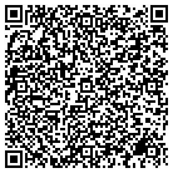 QR-код с контактной информацией организации КЛИМАТ-ЛЮКС, ООО