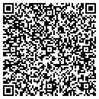 QR-код с контактной информацией организации ПРОСПЕЦСТРОЙ