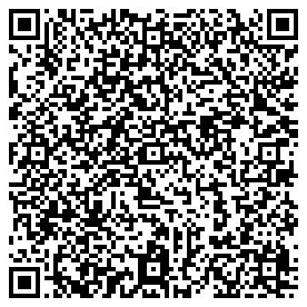 QR-код с контактной информацией организации КРАСНАЯ МАЕВКА, ОАО