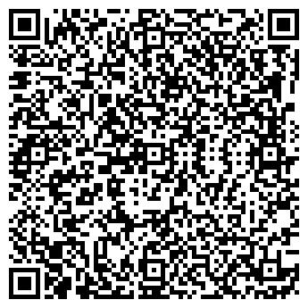 QR-код с контактной информацией организации ЗАСТОЛЬЕ ФИРМА
