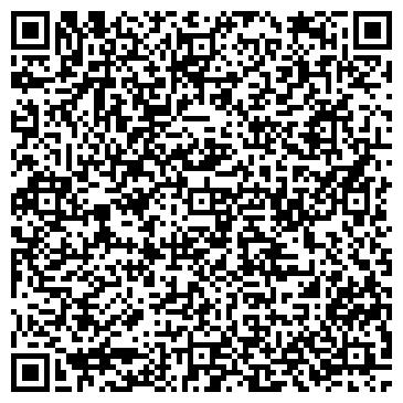 QR-код с контактной информацией организации ЗОЛОТАЯ АНТИЛОПА ИГРОВОЙ САЛОН