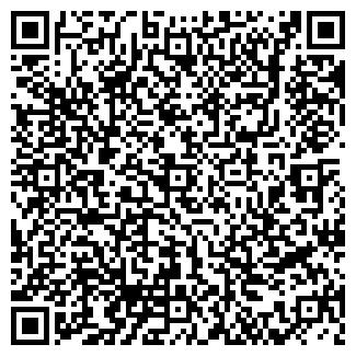 QR-код с контактной информацией организации КС-РУСЬ, ООО
