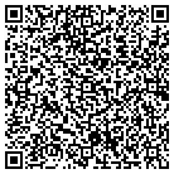 QR-код с контактной информацией организации ОЗОН-КОСТРОМА ЦТО, ЗАО