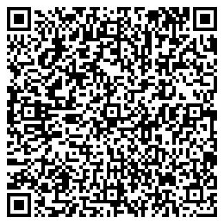 QR-код с контактной информацией организации РИВОЛ