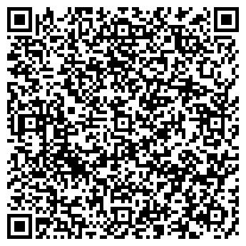 QR-код с контактной информацией организации ООО КАССОВЫЕ МАШИНЫ
