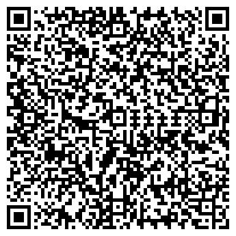 QR-код с контактной информацией организации УПАК-СЕРВИС, ЗАО