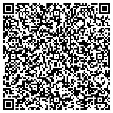 QR-код с контактной информацией организации ПУНКТ ПРИЕМА ЗАКАЗОВ ООО ПРОФАЛЬЯНС