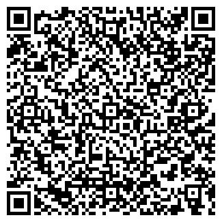 QR-код с контактной информацией организации СЕРВИС-ОПТИК