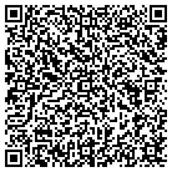 QR-код с контактной информацией организации АЛЕШИН В. А.