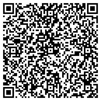 QR-код с контактной информацией организации АНТАР, ООО