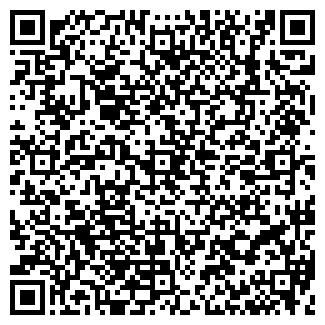 QR-код с контактной информацией организации ОРГАНИКА ПК
