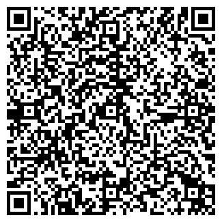 QR-код с контактной информацией организации ОЗОН-СЕРВИС