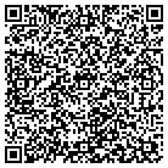 QR-код с контактной информацией организации АКВА-ФИЛЬТР, ООО